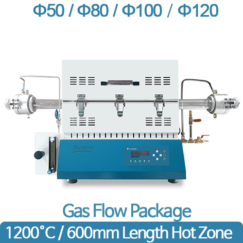 1200℃ Gas Flow Package(600mm)