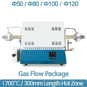 1700℃ Gas Flow Package(300mm)